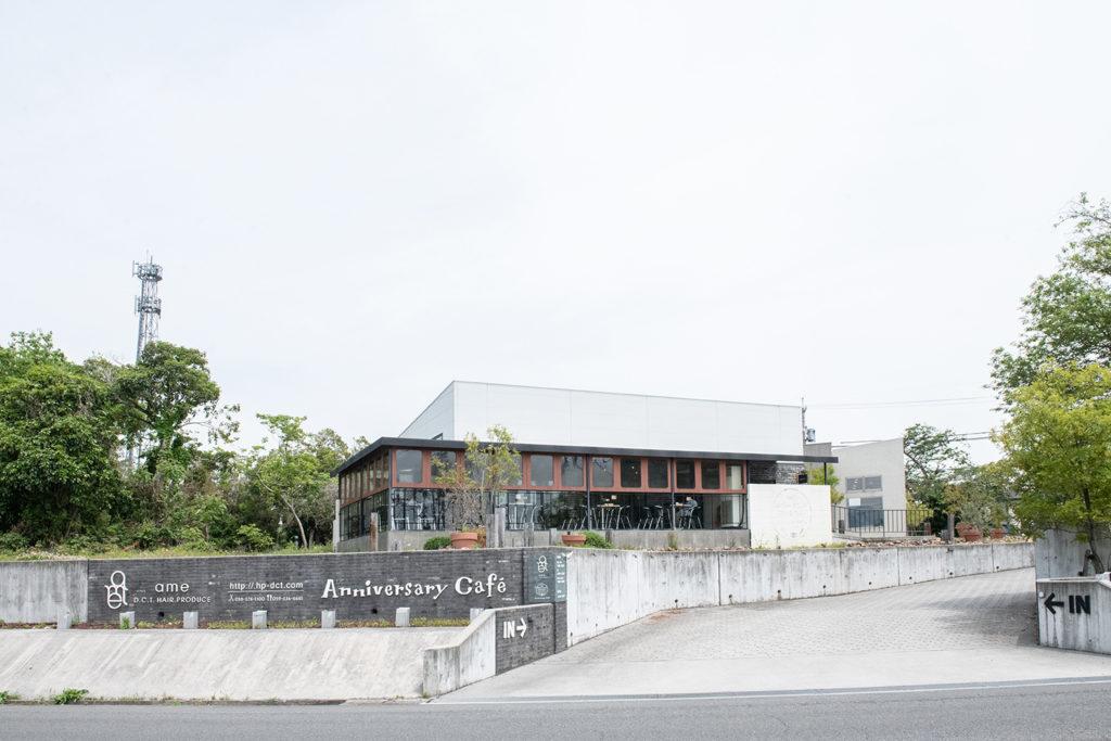 三重県四日市市の人気カフェAnniversaryCafeの外観写真